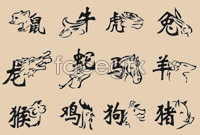 Link to12 chinese zodiac signs stick figure image vector