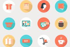 Link to16 circular e-commerce icon vector