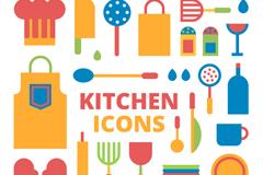 17 flat kitchen icon vector