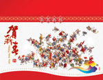 Link to2,112 new year greeting cards psd