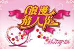 Link to2.14 valentine psd
