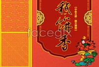 Link to2 beautiful moon cake packaging vector