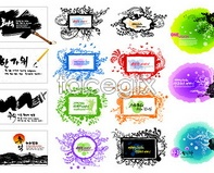 Link to2 brush watercolor fashion ink element borders vector