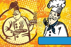 Link toillustration vector abroad hand-painted chefs cute 2