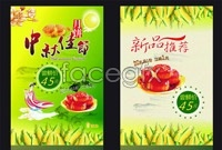 Link to2 mid-autumn festival poster vector graphics