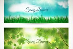 Link to2 spring landscape banner vector