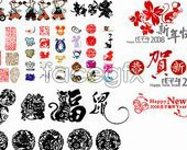 Link to2008 the year of vector set