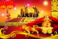Link to2009 new year greeting card picture download