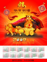 Link to2009 the ox calendar pictures download
