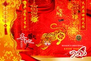 Link to2010 a happy new year to you picture download