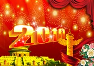 Link to2010 chinese new year backgrounds pictures