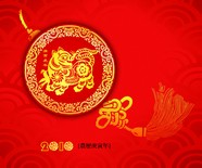Link to2010 new year background images to download