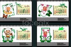 Link tovector calendar goat pleasant 2010
