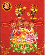 Link to2010 year of geng yin material vector