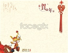 Link to2011 a happy new year to you chinese knot psd