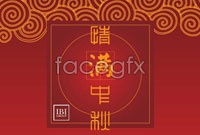 Link to2011 autumn greeting card vector