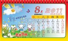 Link to2011 children's calendar august psd