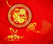 Link to2011 chinese new year backgrounds pictures