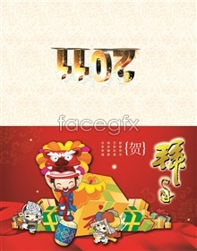Link to2011 greeting card tiered design template psd