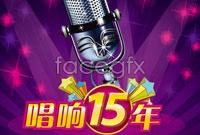 Link to2011 kara ok contest poster vector graphics