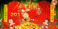 Link to2011 new year card