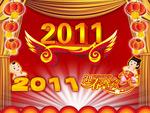 Link to2011 spring gala psd