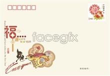 psd design template postcard spring 2011