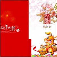 Link to2011 year of the rabbit chinese new year greeting card psd