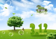 Link to2012 arbor day background picture