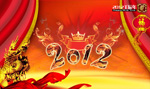 Link to2012 blessed chinese new year dragon psd