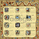 Link to2012 calendar of abstract vector