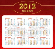 Link to2012 calendar pictures download