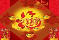 Link to2012 calendar vector