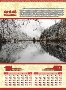 Link topsd calendar corporate 2012