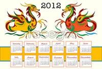 Link to2012 dragon calendar vector graphics