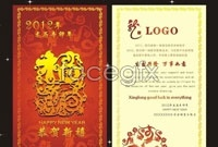 Link to2012 happy new year invitation card template vector