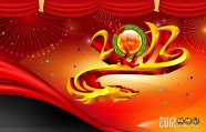 Link to2012 new year backgrounds pictures