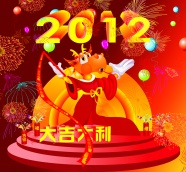 Link to2012 new year greeting pictures
