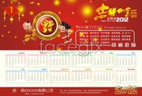 Link to2012 new year's calendar vector