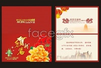 Link to2012 new year's greeting card template vector graphic s