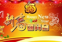 Link to2012 new year's theme panels vector
