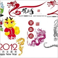 Link to2012 new year39s dragon
