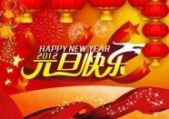 Link to2012 new year's day material picture