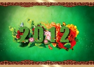 Link to2012 new year's greeting card pictures