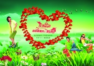 Link to2012 poster of mother's day picture material