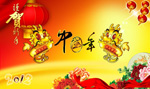 Link to2012 would like to celebrate chinese new year psd