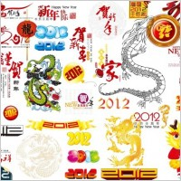 Link to2012 year of the dragon
