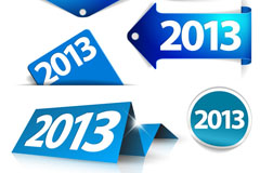 Link to2013 blue bookmark tag vector