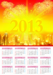 Link to2013 calendar pictures