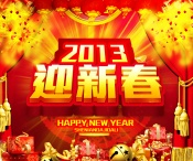 Link to2013 celebrate new year psd poster